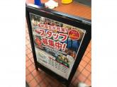 セブン-イレブン 二子玉川駅前店