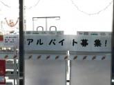 セブン-イレブン 三軒茶屋玉川通り店
