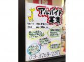 セブン-イレブン 世田谷用賀駅東店