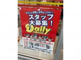 デイリーヤマザキ 所沢小手指4丁目店