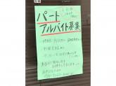 sweets cafe TSUKASA