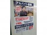 BOOKOFF(ブックオフ) 三宮センター街店