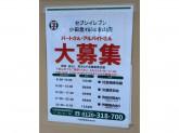 セブン‐イレブン 小田急マルシェ永山店