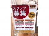 吉野家 名駅サンロード店