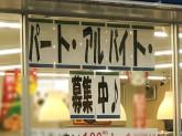 ファミリーマート 名古屋松坂町店