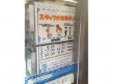 ローソン H五反田駅東口店