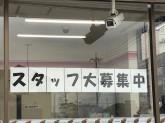 セブン-イレブン 上尾平方店