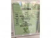 ORIHICA(オリヒカ) リーフウォーク稲沢店