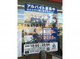 サイクルベースあさひ 加古川店