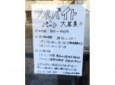 にぼShin. 北24条店