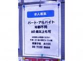 あさ川製菓株式会社 イオンノア店
