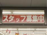 ファミリーマート 蓮田駅西口店