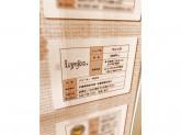 リュッカ(Lycka) 町田マルイ店