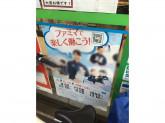 ファミリーマート 小浦西五反田四丁目店
