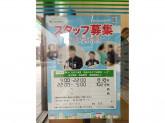 ファミリーマート 高松丸亀町グリーン店