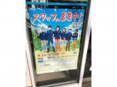 ファミリーマートJR百舌鳥駅前店
