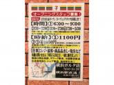 セブン-イレブン 横浜ポルタ店