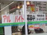 ファミリーマート 東大阪長田中店