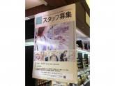 Cleduple(クレデュプレ) 梅田店