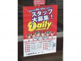デイリーヤマザキ 大東新田北町店