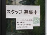 "ViVid ""R"" a';r (ビビットアール)上尾店"
