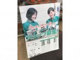 セブン‐イレブン 篠栗西店