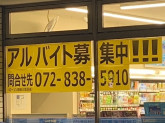ローソン 寝屋川葛原新町店