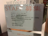 OTHER SIDE CAFE(アザーサイドカフェ)