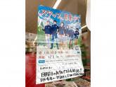 ファミリーマート 東中野駅東口店