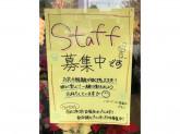 花物語 ウエストコート姪浜店