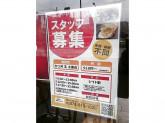 かつ丼 玄 太秦店