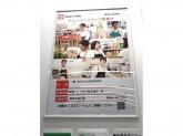 Can Do(キャンドゥ) 西友久米川店