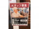 丸亀製麺 カテプリ新さっぽろ店