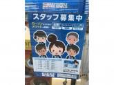 ローソン 奈良阪町店