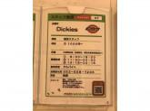 Dickies(ディッキーズ) mozoワンダーシティ店