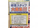 ifc(アイエフシー) MEGAドン・キホーテ名古屋本店