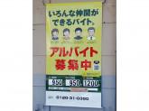 松屋 小山店