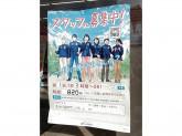 ファミリーマート 高松福岡町1丁目店