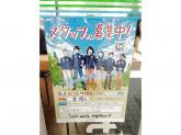 ファミリーマート 高松丸亀町店