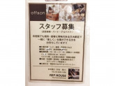 off&on(オフノオン)コレド日本橋店