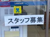 ローソン 石川長久保店