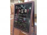 ケーアールツーエス 北野田店(KR2S)