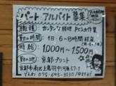 SUNDAY PEOPLE(サンデーピープル)
