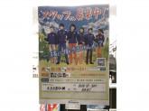 ファミリーマート 北名古屋中之郷店
