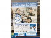 ローソン 札幌太平6条店