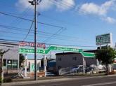 トヨタレンタリース 野幌店