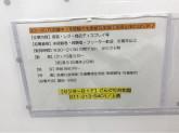 どんぐり共和国 札幌パセオ店