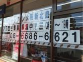 セブン-イレブン 大阪新北島7丁目店