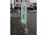セブン-イレブン 武蔵村山残堀1丁目店