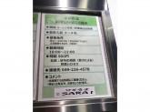 中華食堂 新宿 SARAI(サライ) 川越店